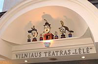 リトアニア国立人形劇場の入り口